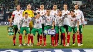 Цели 13 играчи от националния отбор висят с картони