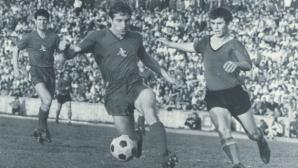 Легенда на Левски стана на 71!