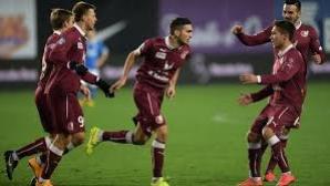 УЕФА изрита Рубин (Казан) от европейските клубни турнири