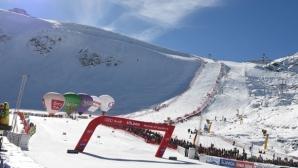 Световната купа по ски-алпийски дисциплини ще стартира по програма
