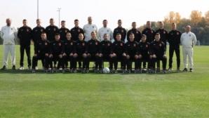 Съставът на България U17 за предстоящите евроквалификации