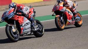 Довициозо: Би било глупаво Ducati да не опитат да привлекат Маркес