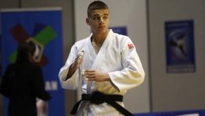 Двама българи ще участват на Световното по джудо за юноши