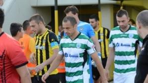 Черно море и Ботев (Пд) пред мач №100 в елита