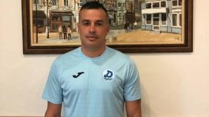 Людмил Киров: Искам другите отбори да се съобразяват с нас