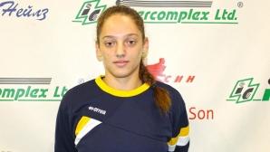 Добрина Христоскова отново в първия отбор на Марица