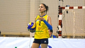 Милена Димова също ще гони медал с Раковски