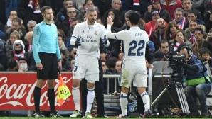 Реал Мадрид обяви групата за мача с Леванте