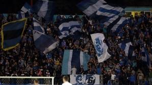 """Пускат още 400 билета за """"сини"""" фенове"""