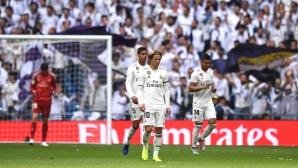 """Реал Мадрид - Леванте 0:2, тежки минути за """"белите"""" (следете тук)"""