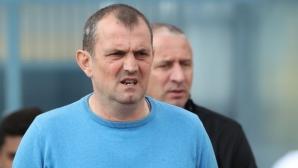 Загорчич: Голът е важен за Мицански, да се надяваме, че няма да му е последен