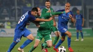 """Лудогорец - Левски 2:0, вратарят на """"сините"""" с няколко грешки"""