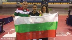 Денислав Коджабашев донесе исторически първи медал за България от СП по тенис на маса