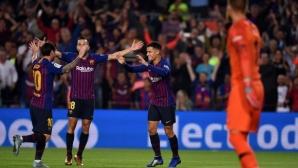 Барселона - Севиля 2:0 (гледайте на живо)