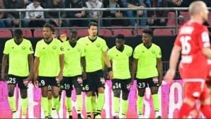 Лил продължава стабилното си представяне в Лига 1