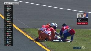Претендент за титлата в Moto3 бе приет в болница след тежка катастрофа