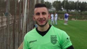 Карачанаков ще пропусне старта на сезона във втора гръцка футболна лига