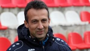 Радо Боянов: Целта на Поморие е да се развива като отбор (видео)