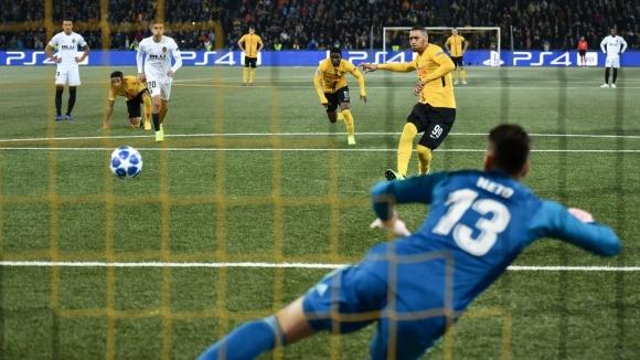 Валенсия вкара първи гол в ШЛ от три години, но за малко не загуби в Швейцария