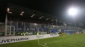Левски с жест към феновете - ето колко ще струва билетът за мача с Верея