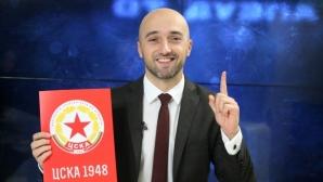 Никола Газдов: В София е бившият Литекс със сменено име (видео)