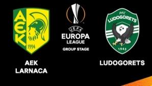 В понеделник приключва заявката за билети за мача на Лудогорец с АЕК в Никозия