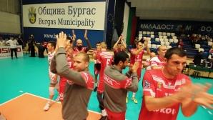 Нефтохимик пусна билети по левче за мача среду Войводина от Шампионската лига