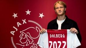 Младата звезда Каспер Долберг удължи договора си с Аякс