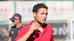 Треньорите на U19 и U17 на ЦСКА-София заминават на практика при Аталанта