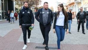 Хюи Фюри се разходи в Пловдив (галерия)