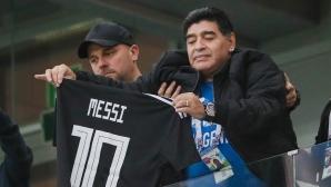 Марадона се отрече от думите си за Меси