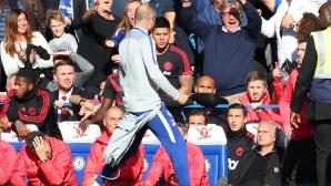 Футболната асоциация на Англия погна помощник треньор на Челси за провокацията към Моуриньо