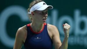 Вожняцки с първи успех в Шампионата на WTA