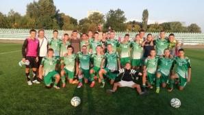 Витоша U17 с втора победа в Елитната