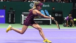 Свитолина надви Плишкова от Шампионата на WTA