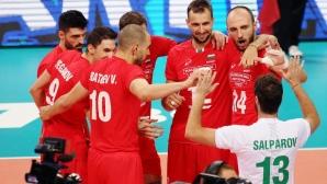 България започва срещу Аржентина, Португалия и Канада в Лигата на Нациите през 2019-а