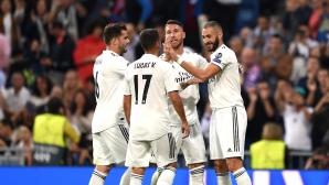 Реал Мадрид - Виктория 2:0 (следете тук)