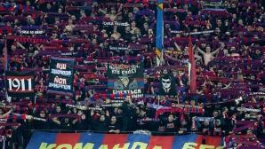Фен загуби крак преди Рома - ЦСКА Москва, друг беше клан с нож