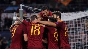 Де Роси: Чака ни тежък мач в Москва