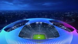 """Шоуто с марка """"Шампионска лига"""" продължава"""