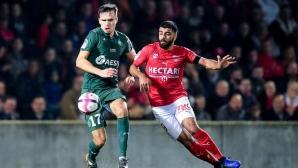 Сент Етиен изпусна победата срещу Ним (видео)