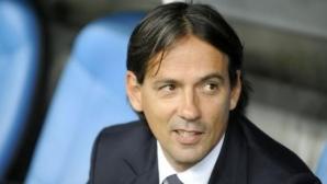 Лацио ще търси реванш срещу Интер