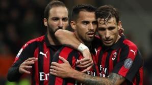 Нападателите на Милан спасиха Гатузо (видео+галерия)