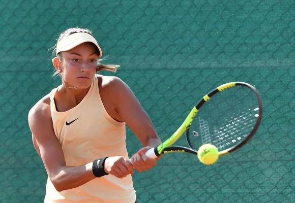 Аршинкова отпадна във втория кръг на квалификациите в Канбера
