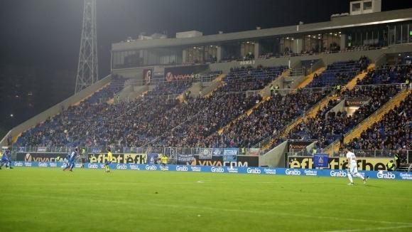 Левски пусна в предварителна продажба билетите за мача с Ботев (Пд)
