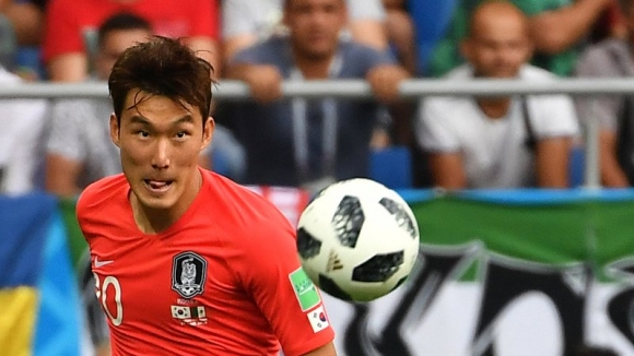 Корея наказа доживот национал