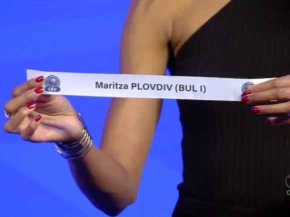 Марица стартира с гостуване във Франция в Шампионската лига