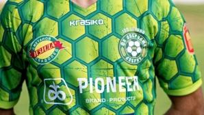 """Добруджа ще приеме Кариана в 13-ия кръг във Втора лига на терена в курорта """"Албена"""""""