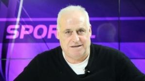 Джеки нападна Мауридес, Ел Маестро и ЦСКА-София