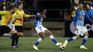 Нов голмайстор и познат резултат за Атлетико (видео)